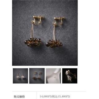 IDEE - asumi bijoux イヤリング💄