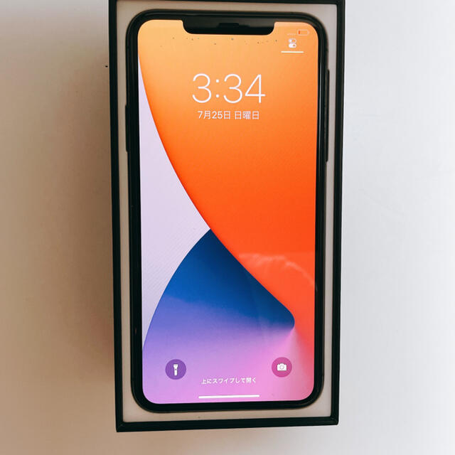 Apple(アップル)のiPhone  11pro Max 256GB スマホ/家電/カメラのスマートフォン/携帯電話(スマートフォン本体)の商品写真