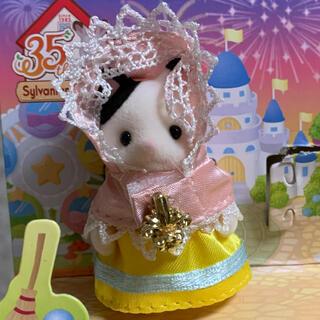 エポック(EPOCH)のシルバニアファミリー チャコールネコの赤ちゃん 魔法使い(ぬいぐるみ/人形)
