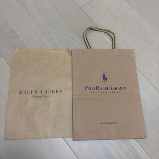 ラルフローレン(Ralph Lauren)のラルフローレン紙袋2枚セット(ショップ袋)