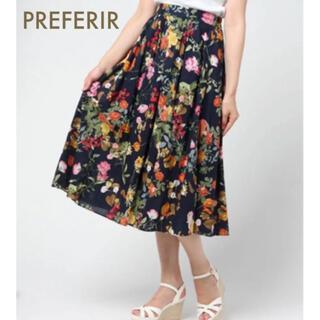PREFERIR - PREFERIR  花柄フレアスカート