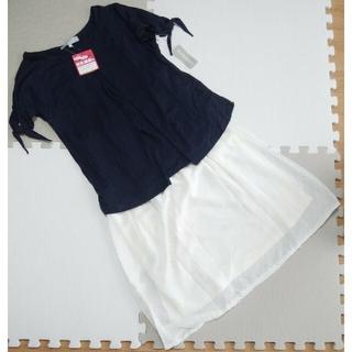 ニシマツヤ(西松屋)のMサイズ 半袖トップス スカート セット 授乳口付き(マタニティトップス)