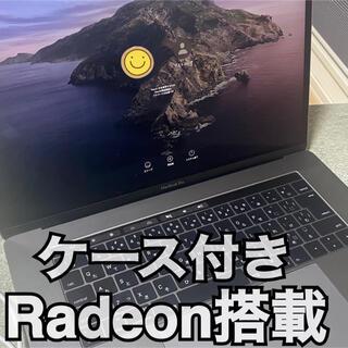 Apple - 【ケース付き】MacBook Pro(15inch, 2016)Radeon搭載