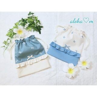 巾着 巾着袋 女の子 リボン 水色 花柄 お弁当袋 コップ袋 ハンドメイド(外出用品)