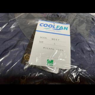 ミドリアンゼン(ミドリ安全)のミドリ安全 空調服Lサイズ長袖新品未使用(その他)