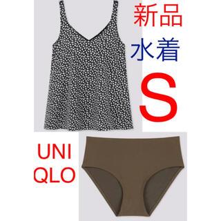 ユニクロ(UNIQLO)の新品 ユニクロ ビーチフレアタンクトップ & ショーツ 2点セット Sサイズ(水着)