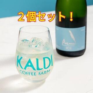 KALDI - 2個セット!カルディ ワイングラス KALDI マグカップ