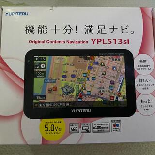 ユピテル(Yupiteru)のユピテル YPL513si(カーナビ/カーテレビ)