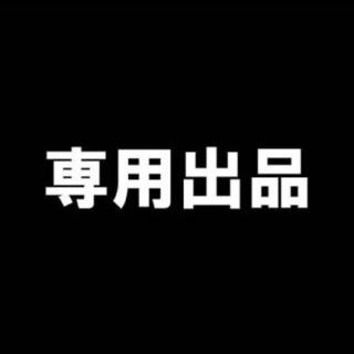 バートル   空調服 ファンバッテリーセット