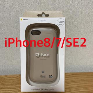 【新品 正規品】iface iPhone8/7/SE2 専用 カフェラテ