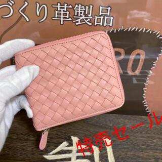 本革 折り財布 牛革 手編み メンズ レディース 大容量 便利 お洒落 折り財布(財布)