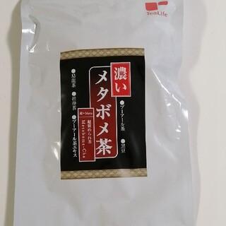 ティーライフ(Tea Life)の濃いメタボメ茶ポット用 30個入(ダイエット食品)