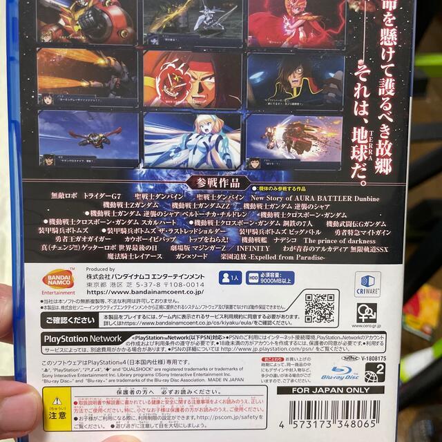 スーパーロボット大戦T PS4 説明書無し エンタメ/ホビーのゲームソフト/ゲーム機本体(家庭用ゲームソフト)の商品写真