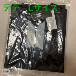 防弾少年団(BTS) - BTS ラッキーボックス Tシャツ テテ