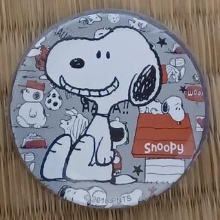 スヌーピー(SNOOPY)のスヌーピー マスキングテープ 3つセット(テープ/マスキングテープ)