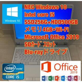 NEC - No.140/ノートパソコン/i5/SSD+HDD/Office2019