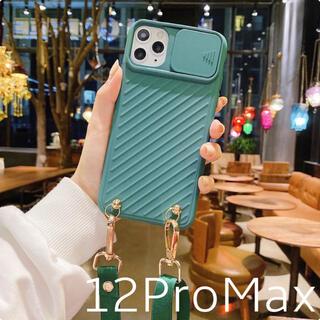 iPhone 12 pro Max クロスボディ ストラップ スマホ ケース