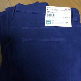 ユニクロ(UNIQLO)のユニクロ クロップドレギンスパンツ blue(クロップドパンツ)