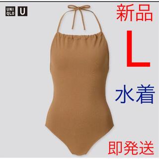 ユニクロ(UNIQLO)の新品 ユニクロ シームレススイムギャザーワンピース Lサイズ ブラウン(水着)