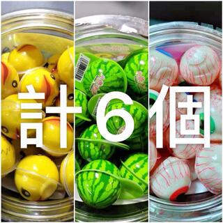 DaDa6個セット 目玉グミ アヒルグミ スイカグミ お菓子 ASMR(菓子/デザート)