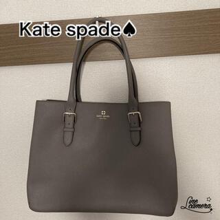 ケイトスペードニューヨーク(kate spade new york)のケイトスペード トートバッグ グレー グレージュ 美品(トートバッグ)