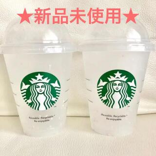 Starbucks Coffee - スターバックス スタバ ドームリッドカラーチェンジングリユーザブルコールド 2個