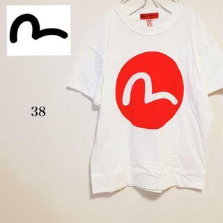 エビス(EVISU)のエヴィス Tシャツ ビッグロゴ(Tシャツ/カットソー(半袖/袖なし))