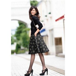 M'S GRACY - インスタ掲載  カタログ掲載  新品未使用  M'S GRACY  スカート