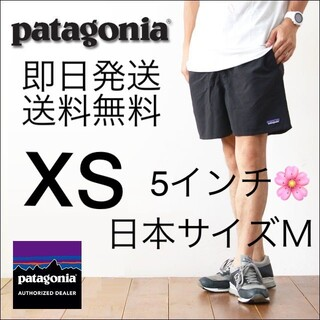 patagonia - 送料無料 XSサイズ 黒 パタゴニア バギーズ ショーツ 5インチ 即日発送