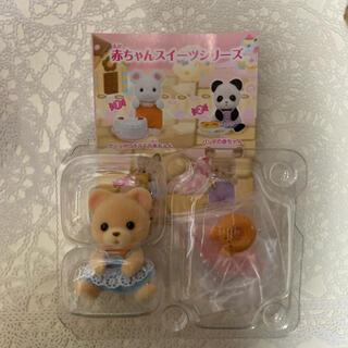 エポック(EPOCH)の赤ちゃんスイーツシリーズ(ぬいぐるみ/人形)