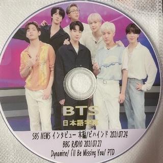防弾少年団(BTS) - BTS☆SBS NEWSインタビュー&BBS RADIO パフォーマンス♪DVD