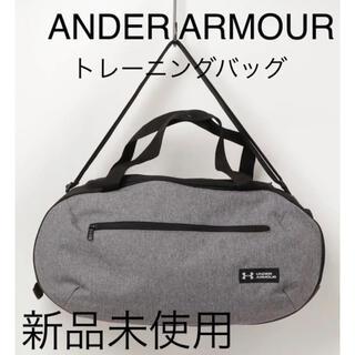 アンダーアーマー(UNDER ARMOUR)のアンダーアーマー トレーニングバッグ UA UNDER ARMOUR ドラム(ドラムバッグ)