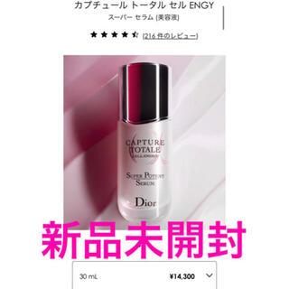 ディオール(Dior)のDior カプチュール トータル セル ENGY スーパー セラム (美容液)(美容液)
