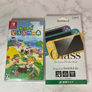 Nintendo Switch - ニンテンドー あつまれ どうぶつの森ソフト 即日発送!