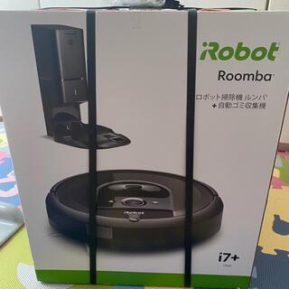 iRobot - ルンバ i7+ 新品未使用未開封