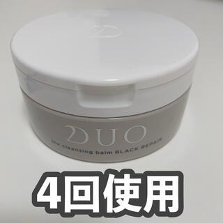 DUO ザ クレンジングバーム ブラックリペア 90g