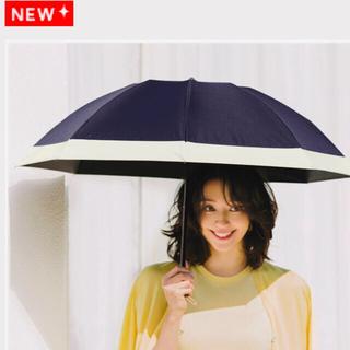 ☆新品☆ 芦屋ロサブラン 100%遮光 日傘(傘)