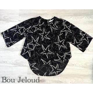 Bou Jeloud - Bou Jeloud*星柄ブラックカットソー