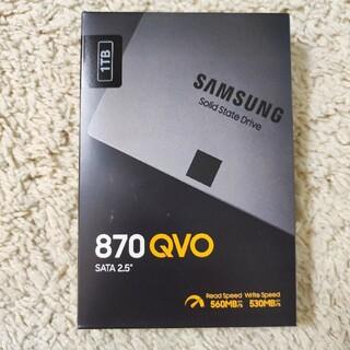 Samsung SSD 870 QVO 1TB