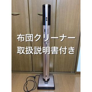 三菱電機 - 三菱電機 コードレスクリーナー 空気清浄機 掃除機