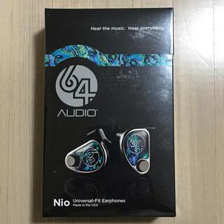並行新品 64 AUDIO nio 送料無料 代行保証1年