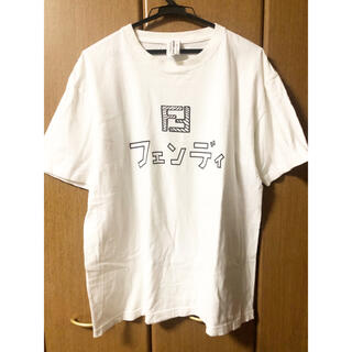 FENDI | フェンディ  パロディ Tシャツ  XL