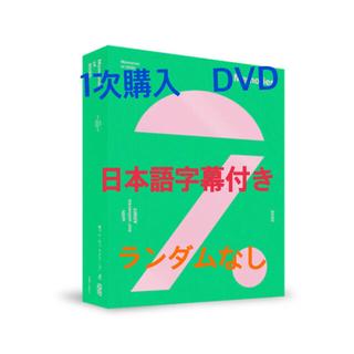 防弾少年団(BTS) - BTS  Memories of 2020 BTS メモリーズ DVD未再生