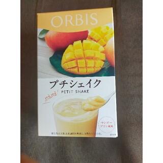 オルビス(ORBIS)のORBIS プチシェイクマンゴープリン風味1箱(ダイエット食品)