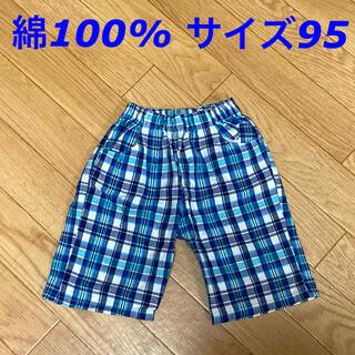 ニシマツヤ(西松屋)のハーフパンツ チェック サイズ95(パンツ/スパッツ)