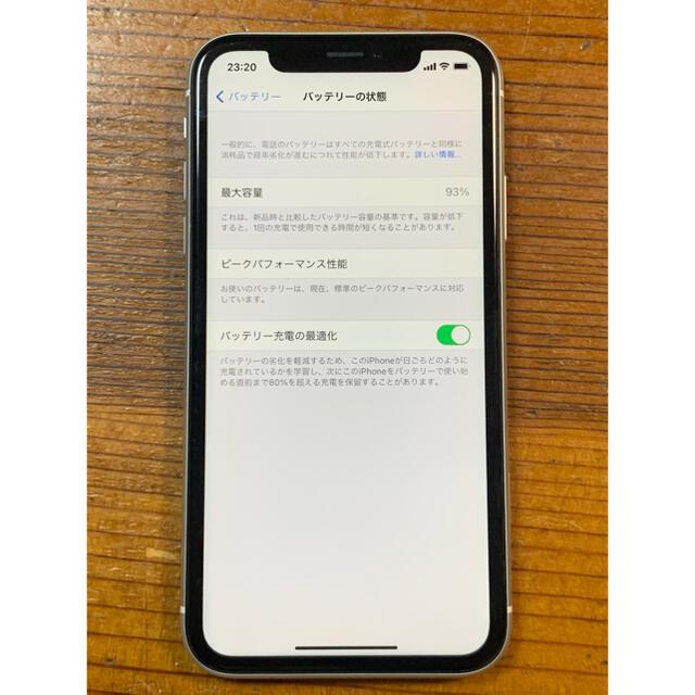 iPhone(アイフォーン)のiPhone XR 64GB White SIMフリー スマホ/家電/カメラのスマートフォン/携帯電話(スマートフォン本体)の商品写真