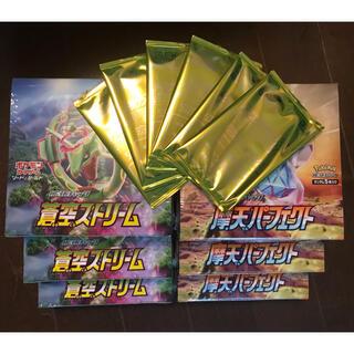 ポケモン(ポケモン)のポケモンカード 蒼空ストリーム&摩天パーフェクト 3BOXセット(Box/デッキ/パック)