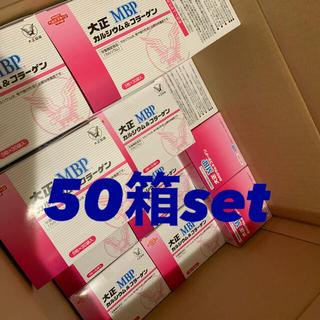 大正製薬 - 大正カルシウム&コラーゲン MBP 30袋×50箱セット