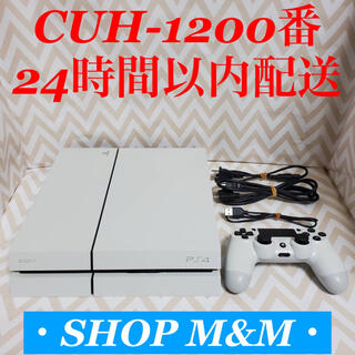 PlayStation4 - 【24時間以内配送】ps4 本体  1200 PlayStation®4