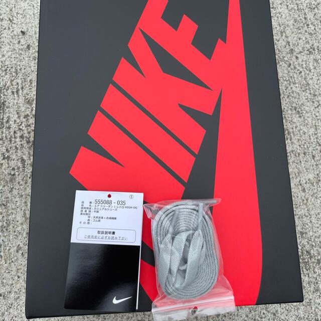 NIKE(ナイキ)のNIKE AIR JORDAN 1 HIGH SHADOW 2.0 メンズの靴/シューズ(スニーカー)の商品写真